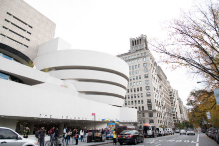Musée Guggenheim à New York 5th avenue